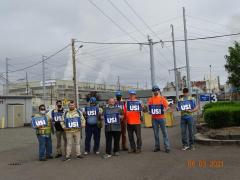 USW Local 237 and Local 586 westrock Tacoma Mill